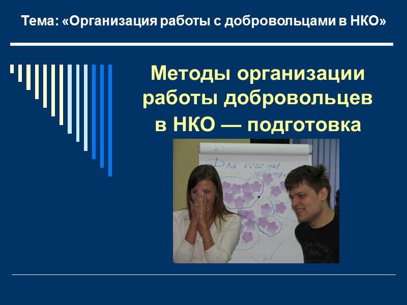 Читать онлайн - Байбаков Иван Петрович. 1941-Работа над ...