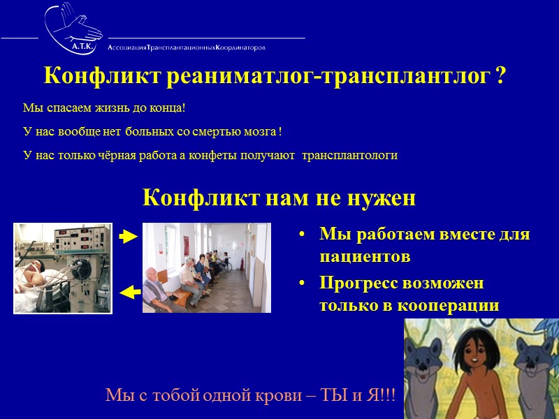 220 8 95 Центры выполняющие мультиорганную трансплантацию ФНЦ ТиИО им.Шумакова  – Москва НИИ