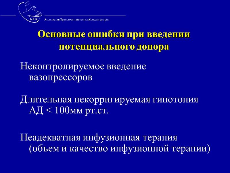 1835 - Н.И. Пирогов. Лекция «О пластических операциях вообще, о ринопластике в