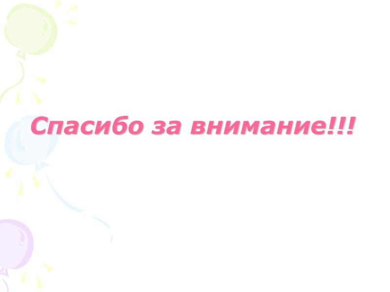 Региональный ландшафтный парк «Донецкий кряж»
