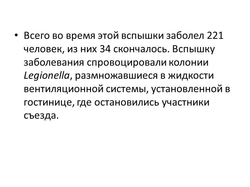 Санитарно-эпидемиологические правила и нормативы СанПиН 2.1.2.2645-10 По внутридворовым проездам придомовой территории не должно быть