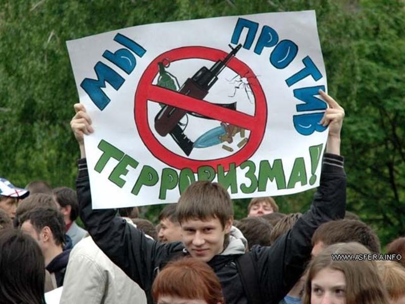Три основні ознаки тероризму:   застосування або загроза застосування насильства;  політична (ідеологічна,