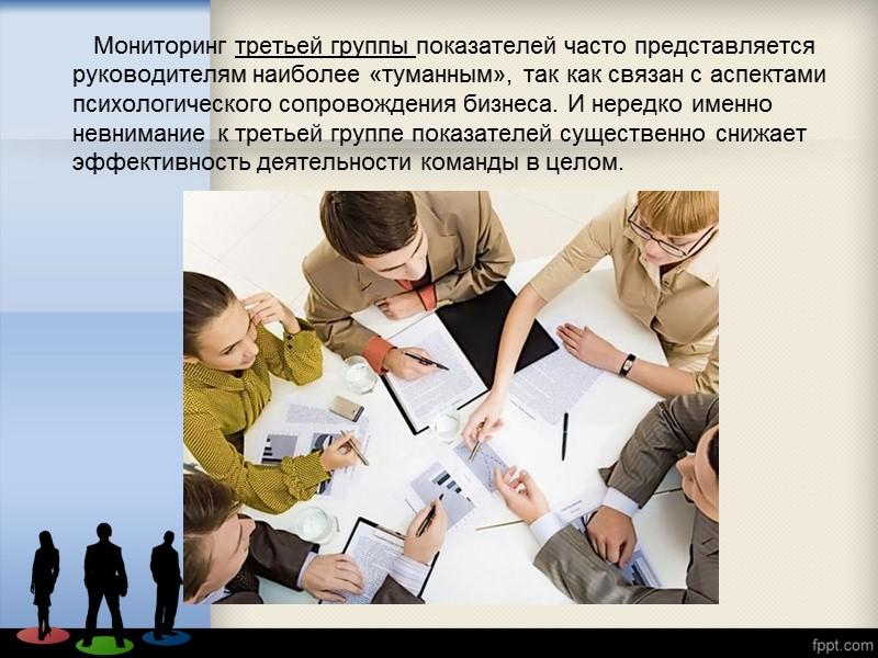 3) многокритериальный характер интегральных оценок  (предполагает оценивание конкретной ситуации (проблемы) с системных позиций,