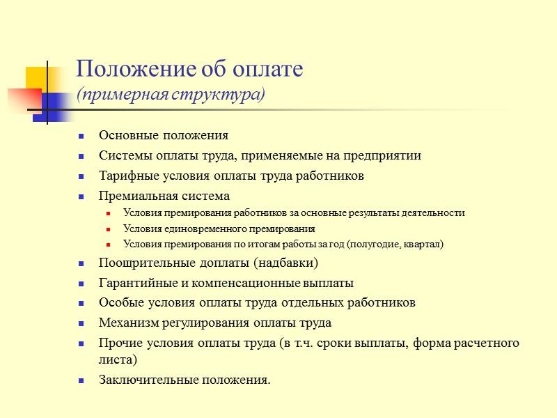 Олег Витальевич условия премирование необходимы для форме сердца