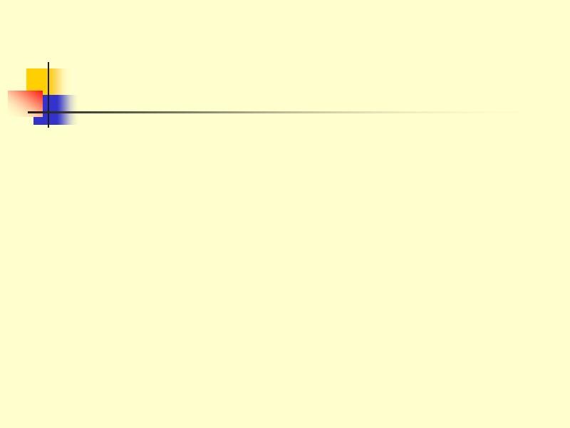 ДОПОЛНИТЕЛЬНЫЕ СОЦИАЛЬНЫЕ ЛЬГОТЫ, ИСПОЛЬЗУЕМЫЕ РОССИЙСКИМИ КОМПАНИЯМИ (по данным опроса руководителей компаний) Обучение за счет