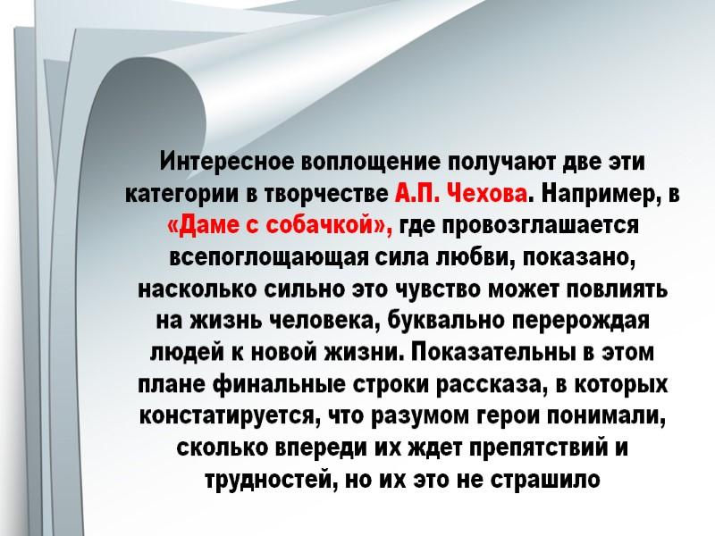 Прекрасными примерами будут служить комедии Д.И. Фонвизина «Недоросль» и А.С. Грибоедова «Горе от ума».