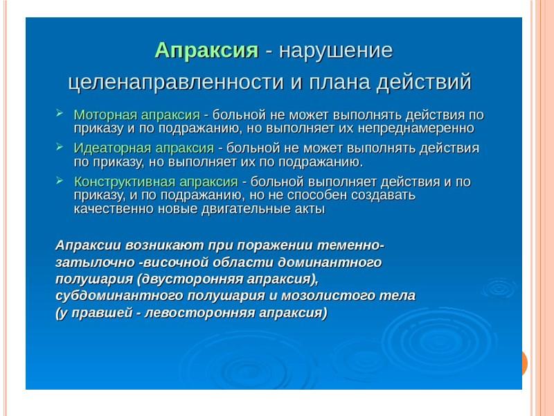 КЛАССИФИКАЦИЯ ДИЗАРТРИИ    В ее основу положены принцип локализации, синдромоло-гический подход, степень