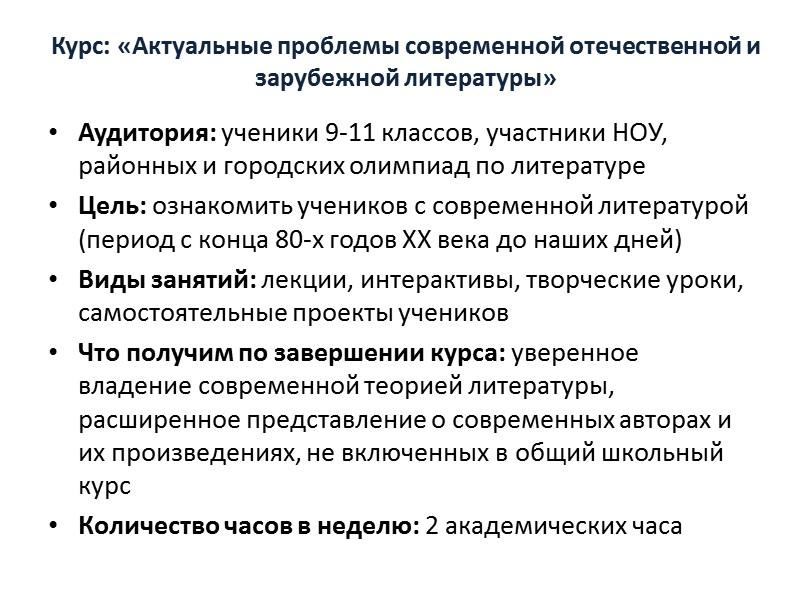 Розинова      Татьяна Владимировна «Мастерство общения»