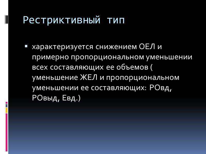Бактериологическое исследование Стрептококки (1), стафилококки (2), диплобактерии