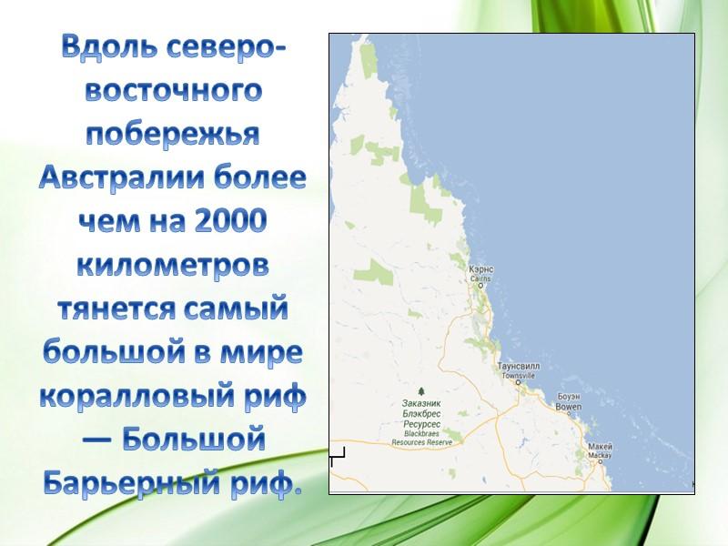 остров Рождества площадью 135 км²,