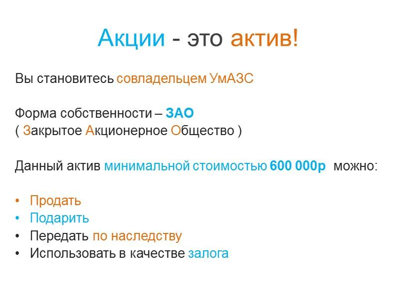 Расчёт доходности в месяц Максимальное  время  на обслуживание 1 автомобиля  =