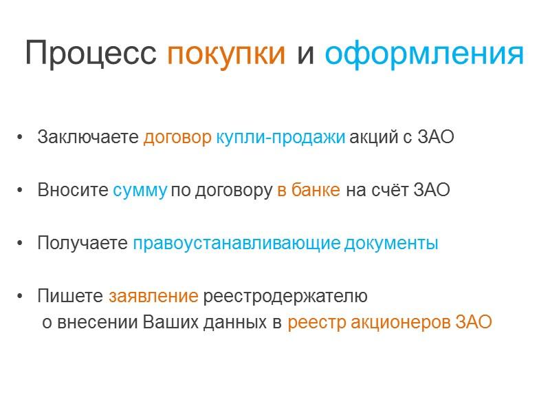 Конечно можно купить квартиру и сдавать  её в аренду за 25 000 рублей