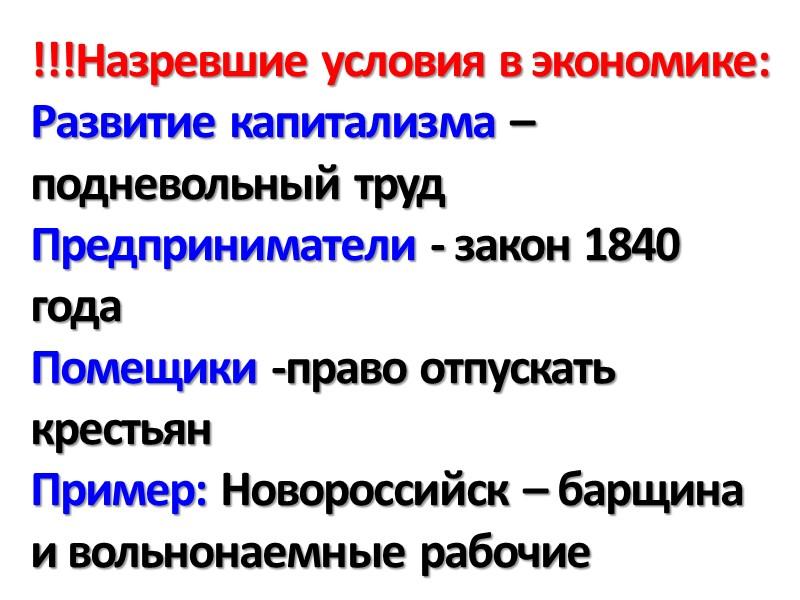 Годы жизни – 1827-1892 Родственные связи – младший сын Николая 1, брат Александра 2