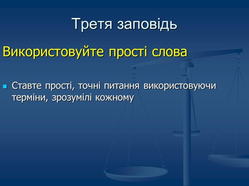 2. Попередні судимості ч. 2 ст. 96 КПК передбачає допустимість показань, документів, які підтверджують