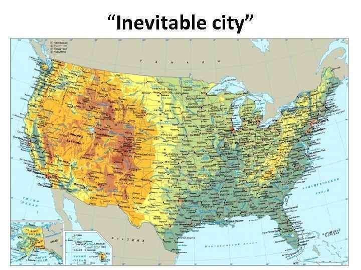 """""""Inevitable city"""""""