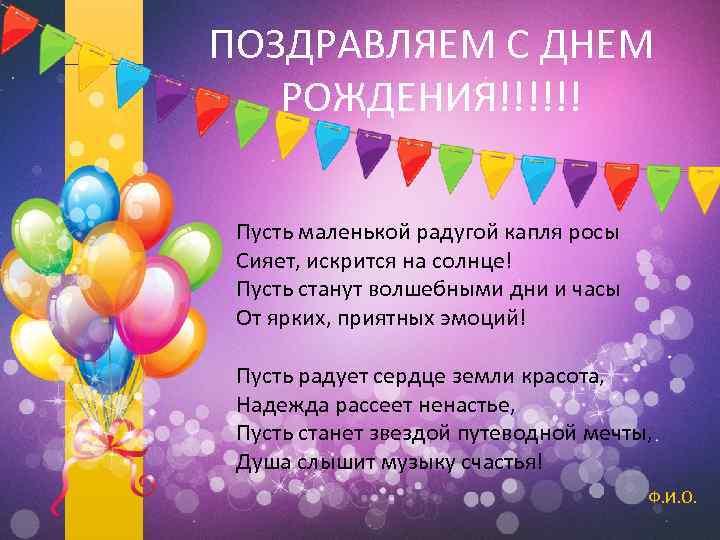 ❶Поздравление с днем рождения женщине родившейся 23 февраля|Прикольные поздравления 23 февраля коллегам|Lost Planet 2 Error !? - Gaming Area|открытки с днем рождения женщине|}