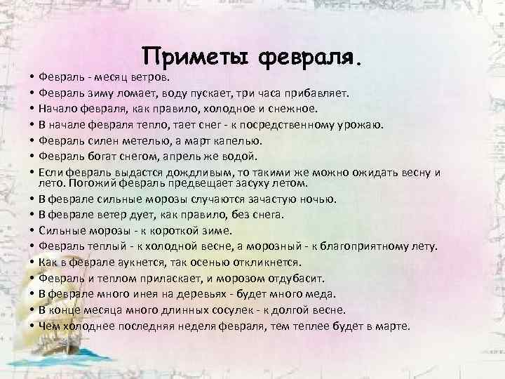 http://present5.com/presentation/-10524454_367015081/image-5.jpg