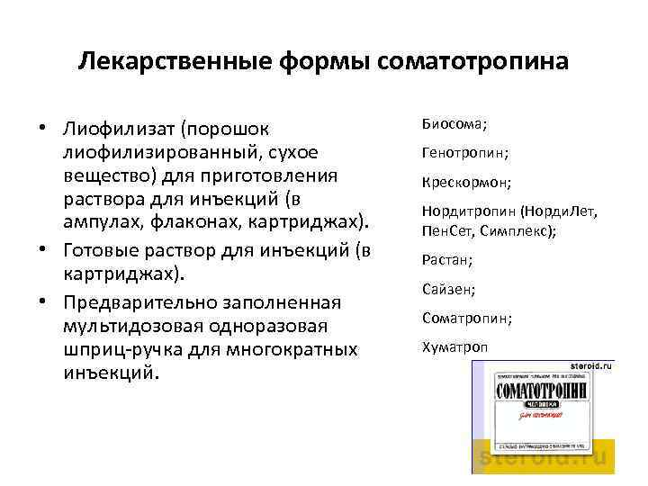 Заказать Курс Туринабол Пропионат Балашов