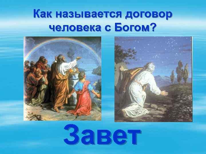 present5.com/presentation/-112500836_443451598/image-7.jpg