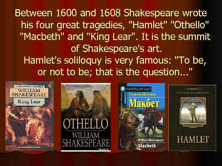 king lear shakespearean tragedy The tragedy of king lear (1605) scenes  complete text act i scene 1 king lear's palace scene 2 the earl of gloucester's castle  lear, king of britain.