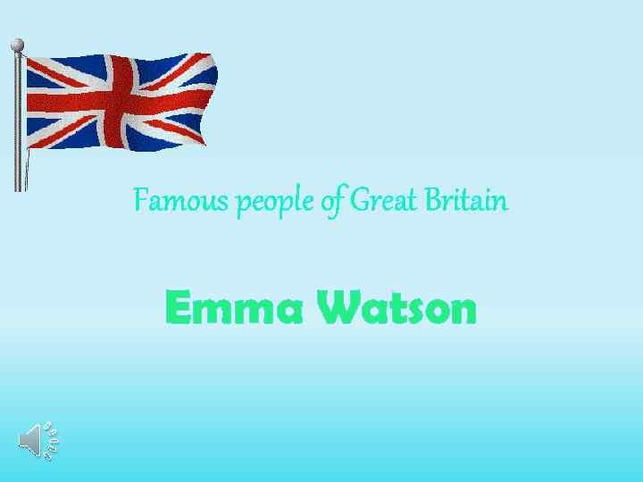 Famous people of Great Britain Emma Watson