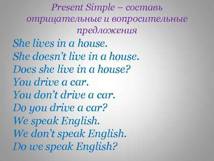 Глагол to be в Present, Past, Simple, Perfect, Continuous ...