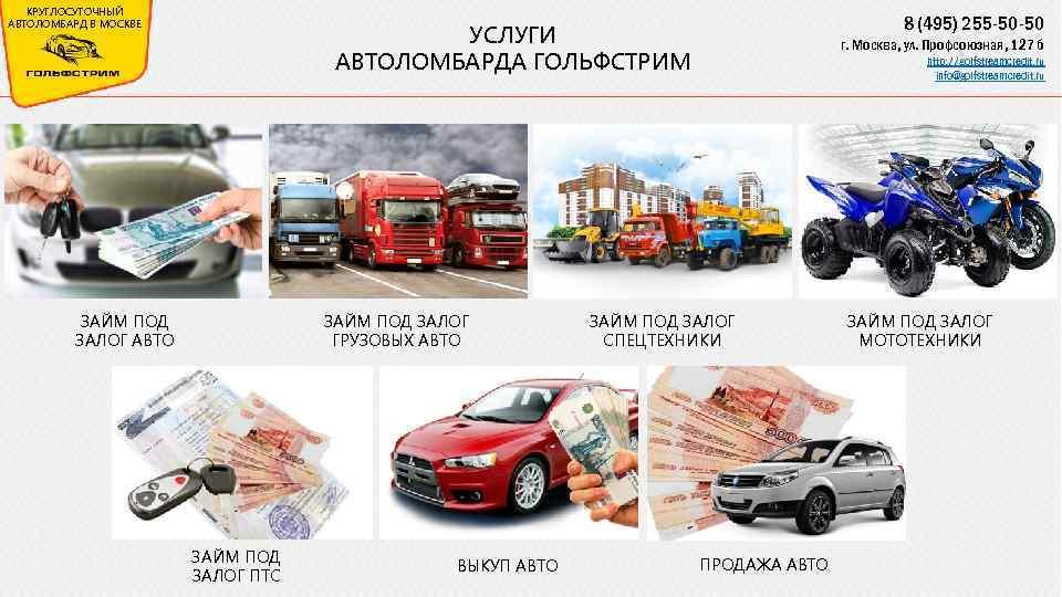 Авто за деньги севастополь