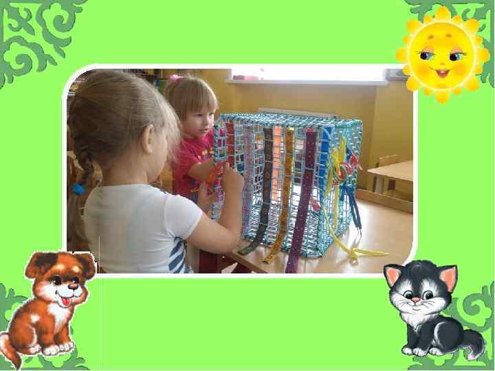 В современных условиях развития общества татарский язык становится обязательным компонентам обучения не только в