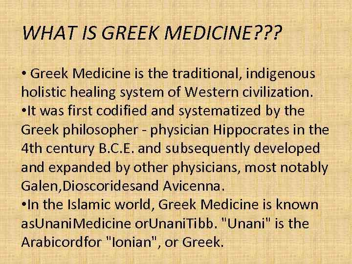 WHAT IS GREEK MEDICINE? ? ? • Greek Medicine is the traditional, indigenous holistic