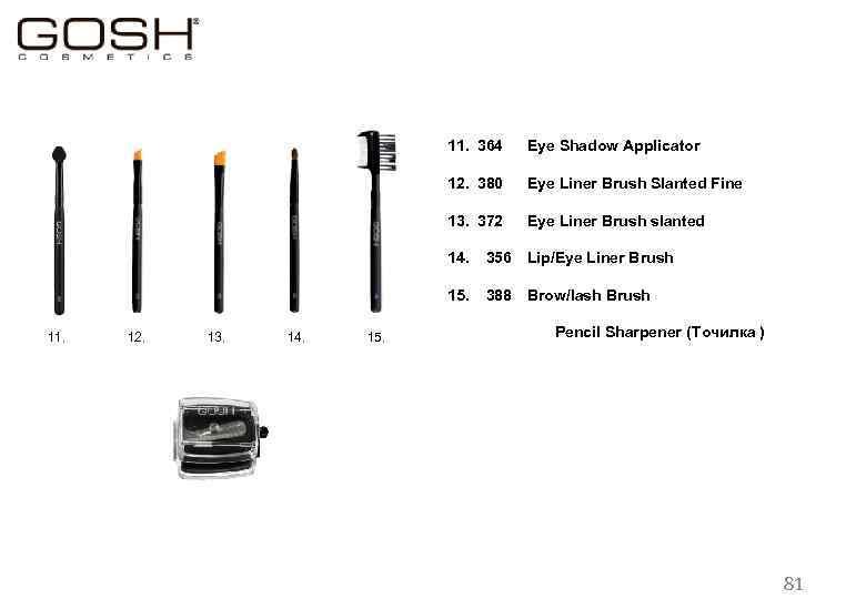 11. 364 Eye Shadow Applicator 12. 380 Eye Liner Brush Slanted Fine 13. 372