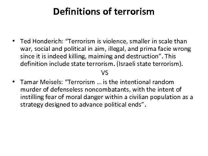 can terrorism ever be justified