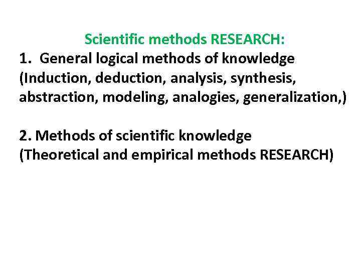 deduction and induction in research method Researchers although this research discovered many techniques for design patterns identification, little was said about the use of inductive or deductive analysis methods to support pattern articulation hence, the relation of design pattern identification and articulation will be the focus in the remaining parts of this paper 31.
