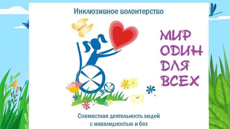 https://present5.com/presentation/-154563289_451798064/image-11.jpg