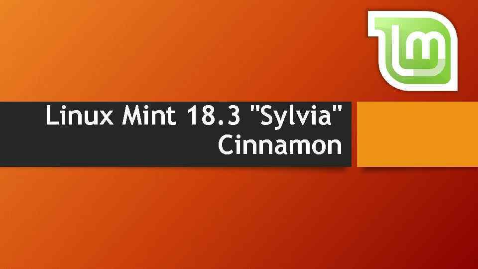 Linux Mint 18. 3