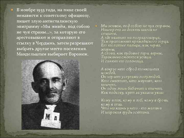 «Лагерная» (антисталинская ) проза. 11 класс. - литература, тесты