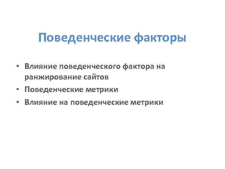 росно страховая компания новосибирск сайт