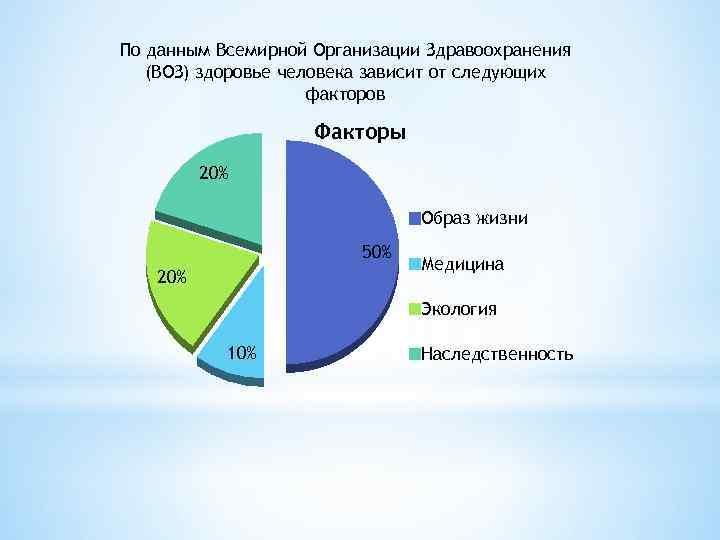 https://present5.com/presentation/-29180367_441821624/image-41.jpg