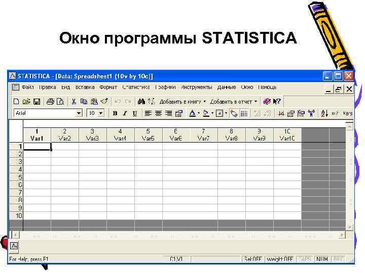 Окно программы STATISTICA
