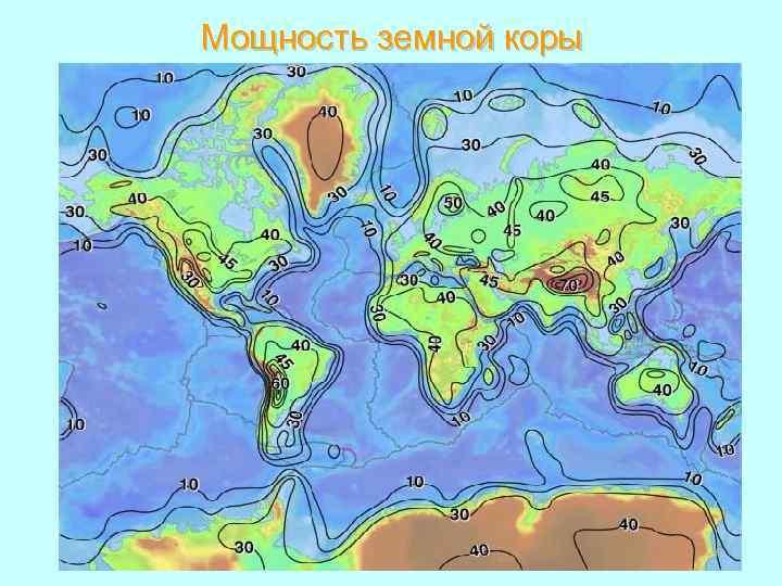 Мощность земной коры