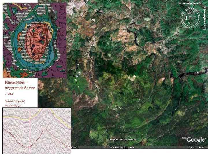 Кайнозой – поднятие более 1 км Чадобецкое поднятие