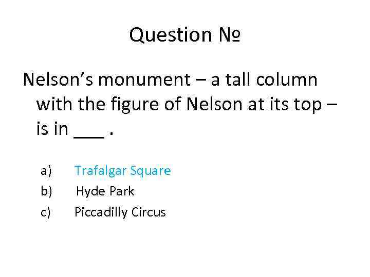 Question № Nelson's monument – a tall column with the figure of Nelson at