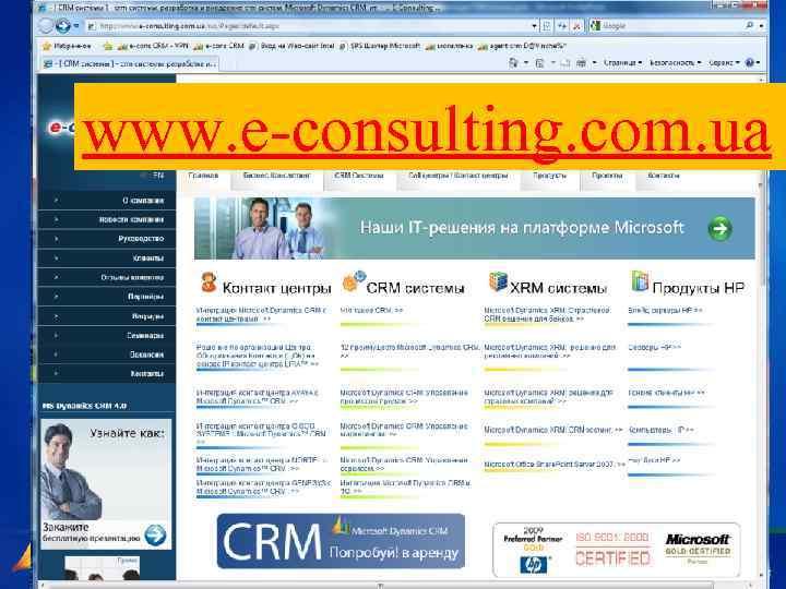 www. e-consulting. com. ua
