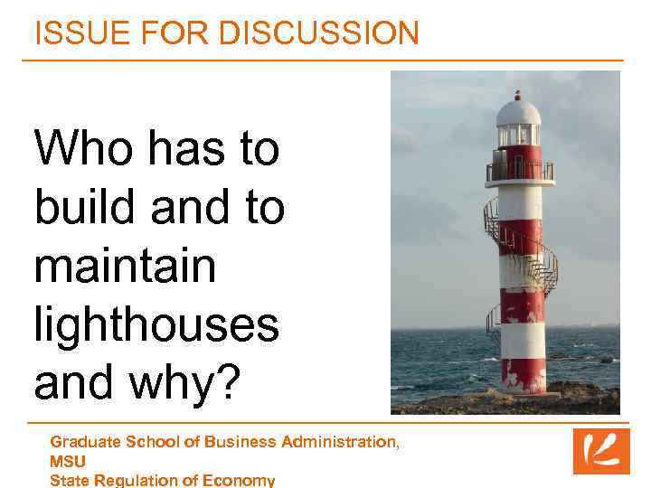 ISSUE FOR DISCUSSION Who has to build and to maintain lighthouses and why? Graduate