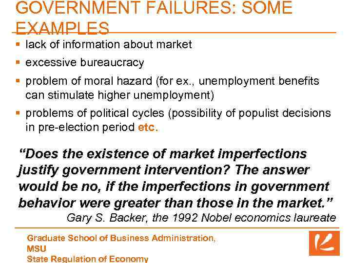 GOVERNMENT FAILURES: SOME EXAMPLES § lack of information about market § excessive bureaucracy §