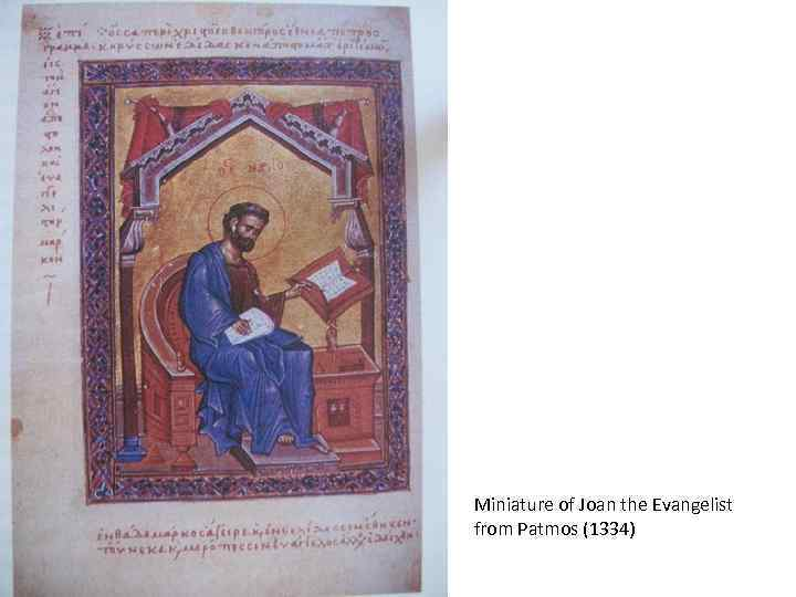 Miniature of Joan the Evangelist from Patmos (1334)