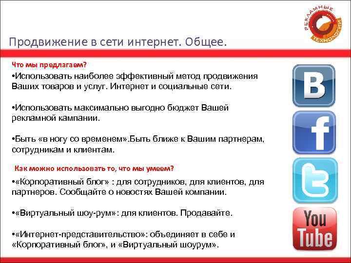 Новая социальная сеть Украины WEUA