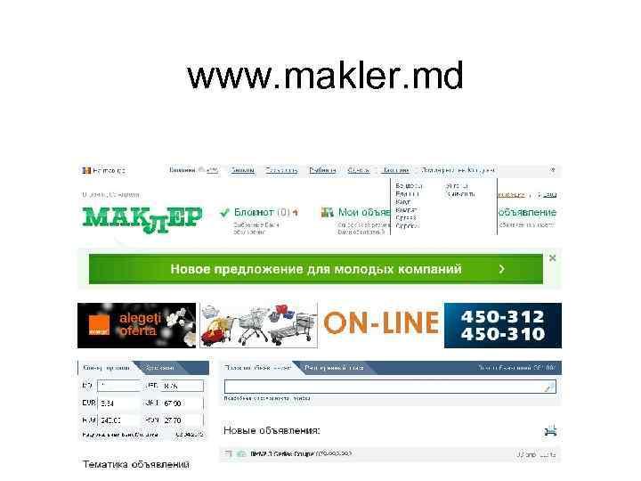 www. makler. md