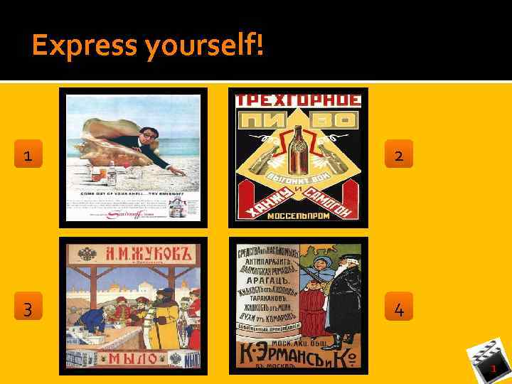 Express yourself! 1 2 3 4 1