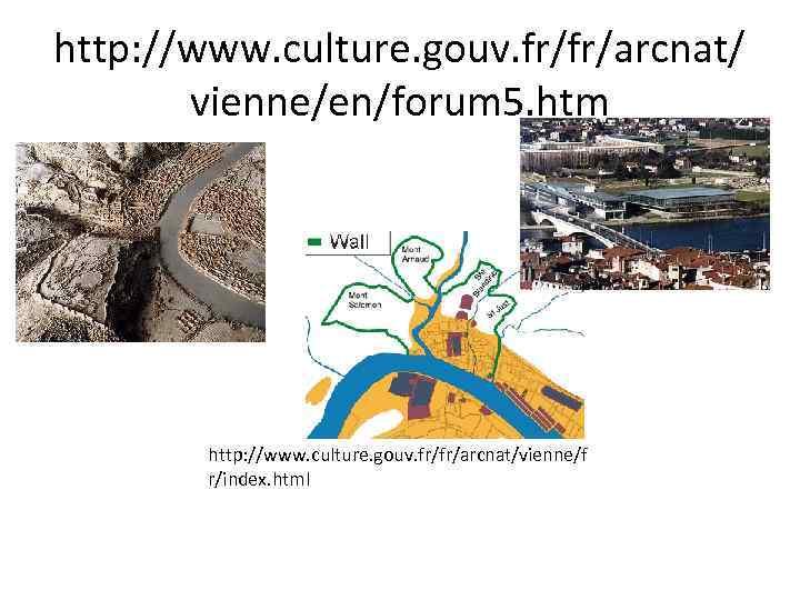 http: //www. culture. gouv. fr/fr/arcnat/ vienne/en/forum 5. htm http: //www. culture. gouv. fr/fr/arcnat/vienne/f r/index.