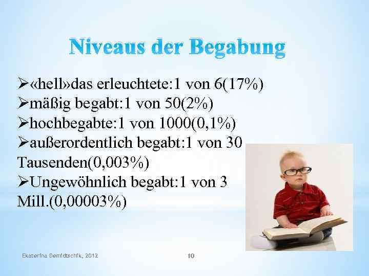 Niveaus der Begabung Ø «hell» das erleuchtete: 1 von 6(17%) Ømäßig begabt: 1 von